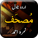 Musaf by Nimrah Ahmed - Urdu Novel Offline icon