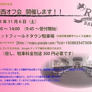 タンクカスタムのカスタム事例画像 もとじ(RTTJ関西支部)さんの2021年10月11日20:21の投稿