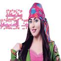 دردشة بنت السعودية icon