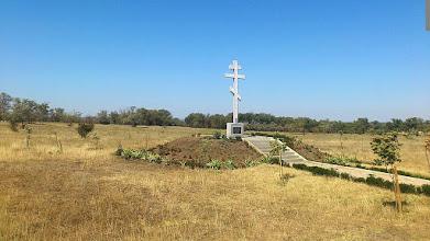 Photo: Памятный крест у въезда в село Благодатное.