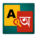 English to Bangla Dictionary icon