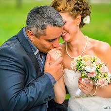 Wedding photographer Aleksandr Lopatin (ilopatinphoto). Photo of 04.03.2015
