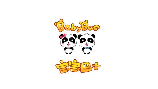 Baby Panda's Hospital 8.47.00.00 screenshots 6