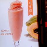 CITY MILK 木瓜牛奶(士林店)
