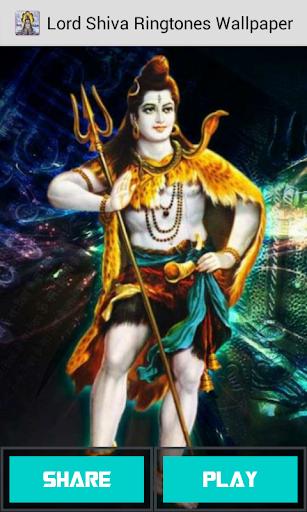 Lord Shiva Ringtones Wallpaper