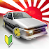 JDM racing1.0.9 (Mod Money)