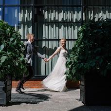 Wedding photographer Kristina Zasukhina (chriszasukhina). Photo of 05.07.2018