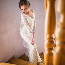 Wedding photographer Andrey Soroka (AndrewSoroka). Photo of 10.08.2017