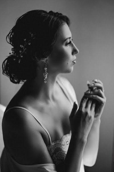 Wedding photographer Анастасия Скворцова (skvortsova74). Photo of 03.09.2021