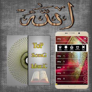 top song islamic - náhled