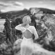 Wedding photographer Aleksandra Danilova (AlexandraKuuz). Photo of 21.07.2018