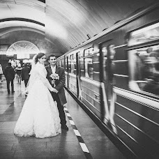 Wedding photographer Svetlana Timis (timis). Photo of 17.10.2017