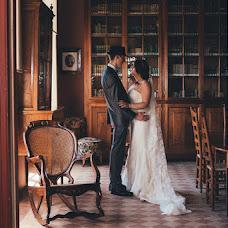 Fotógrafo de bodas Laura Arroyo (lauraarroyo). Foto del 04.08.2016
