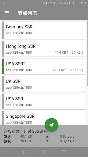 51VPN Free and Unlimited Hongkong Japan nodes 4.8.0 screenshots 2