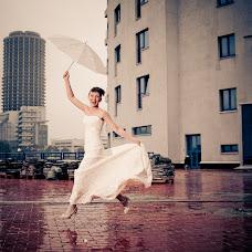 Wedding photographer Evgeniy Prodazhnyy (prodazhny). Photo of 23.06.2015