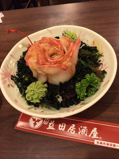 首推這玫瑰生魚片跟炸蝦壽司!