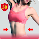 Female Fitness - Women Workout - Lose Belly Fat Android apk