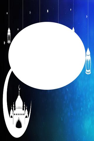 Download Hari Raya Photo Frame Editor Google Play softwares ...