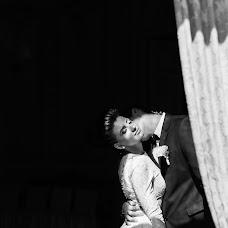 Свадебный фотограф Юлия Маринова (wedmom). Фотография от 18.05.2017