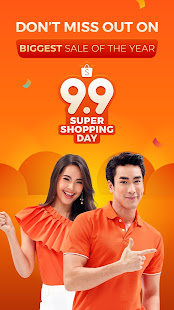 Shopee: 9.9 Super Shopping Day 2