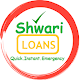 Shwari Loans - Mpesa Chap Chap Download on Windows