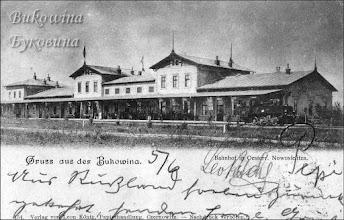 Photo: Австрійська Новоселиця. Залізничний вокзал. Фото 1899 року.