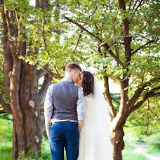 Wedding photographer Alie Bakhtishaeva (Aliephoto1). Photo of 02.07.2017