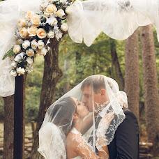 Wedding photographer Elizaveta Kryuchkova (Liza75757). Photo of 21.02.2018