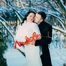 Wedding photographer Marina Gusarova (mariwkavladi). Photo of 05.02.2015