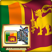 tv channels sri lanka
