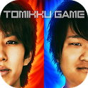 超特訓!トミックゲーム!! icon