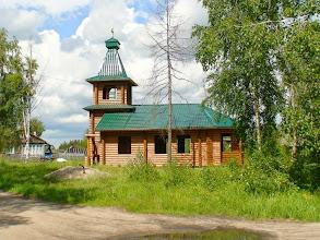 Photo: Uusi kirkonrakennus