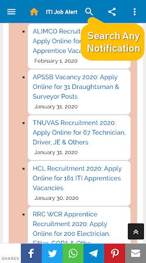 ITI Job Alert screenshot 5