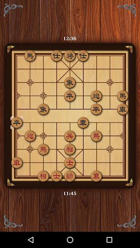 Xiangqi Classic Chinese Chess  3