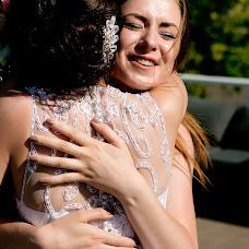Wedding photographer Katerina Vinokurova (schnapsrauch). Photo of 20.07.2016