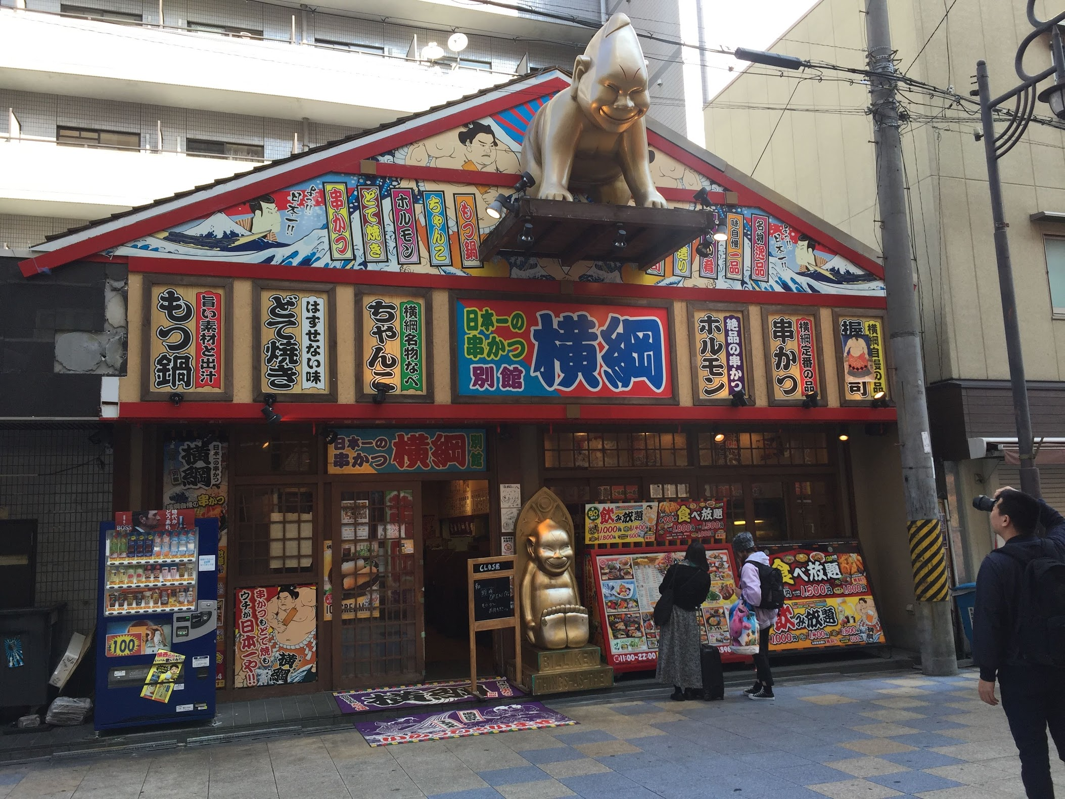 Restoran ada bayi sumo