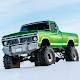 Race Trucks Cars Helicopters and Tanks in city for PC-Windows 7,8,10 and Mac