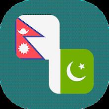 Nepali - Urdu Translator Download on Windows