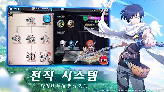 Game 랑그릿사 APK for Windows Phone
