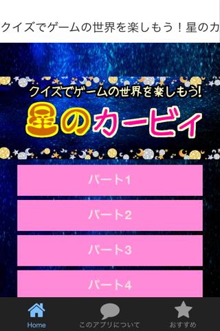 【我的世界免谷歌版】| 安卓手机版v0.13.0.b5免费下载_拇指玩安卓游戏