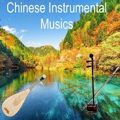 Chinese Instrumental Music