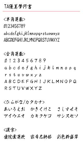 TAu512au7f8eu7b46u884cu66f8 2.1.0 Windows u7528 4