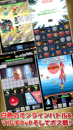 u304au5c0fu9063u3044u00d7RPGu2606RPGu30b2u30fcu30e0u3067u304au5c0fu9063u3044u7a3cu304euff01u30ddu30a4u30f3u30c8u7a3cu3052u308bu30a2u30d7u30eau3010Point RPGu3011 5.7.7 screenshots 10