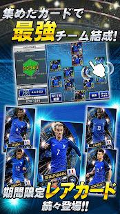 ワールドサッカーコレクションS 15