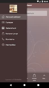 Салон Бигуди for PC-Windows 7,8,10 and Mac apk screenshot 1