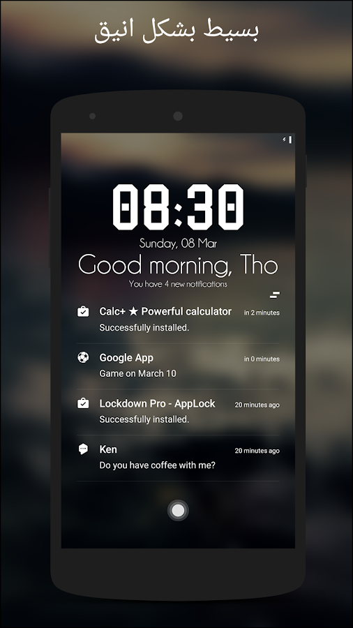 تطبيق الشاشة الرائع Locker Your