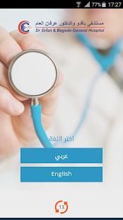 Dr.Erfan and Bagedo Hospital - náhled
