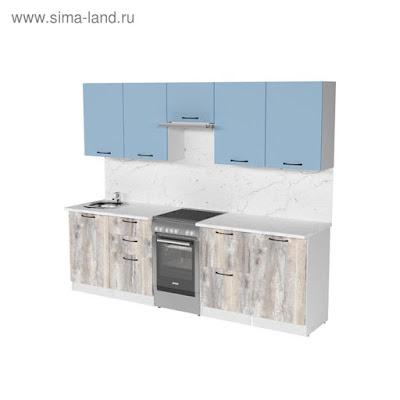 Кухонный гарнитур Аквамарин 2500