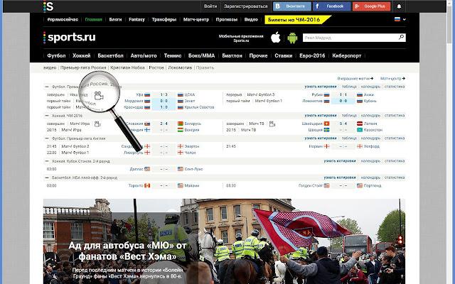 Видео обзоры для Sports.ru