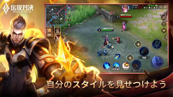 Hack Game 伝説対決 -Arena of Valor- apk free